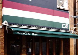 taverna-bar-orso
